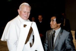 ローマ法王ヨハネ・パウロ二世と杭谷一東