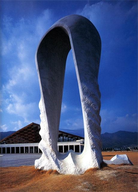共生(1994年)