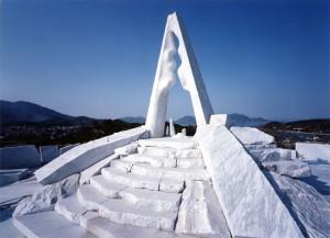 光明の塔 未来心の丘